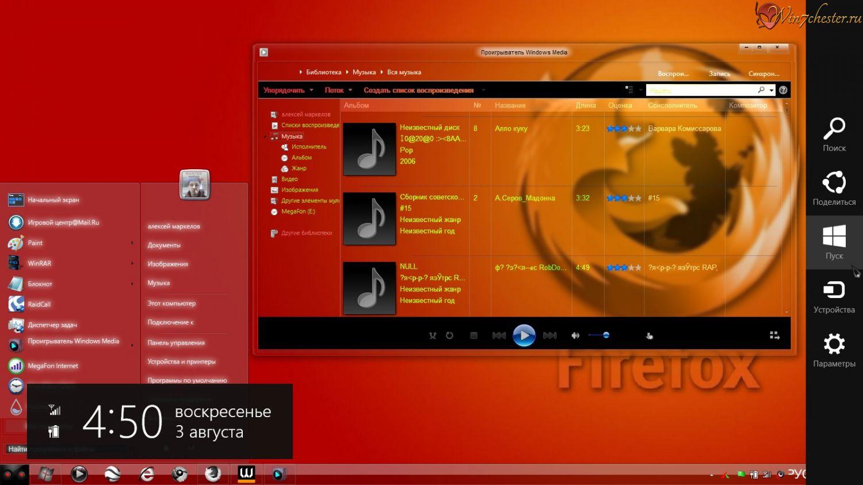 Образ Windows 10 русская скачать торрент x32 - x64 bit 98