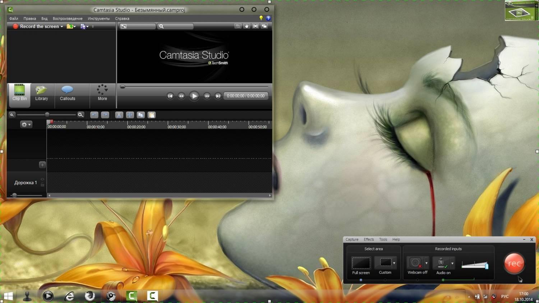 camtasia studio full version with crack